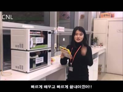 2016-2학기 정주대학 프로그램 중국어반 홍보 동영상 대표 이미지
