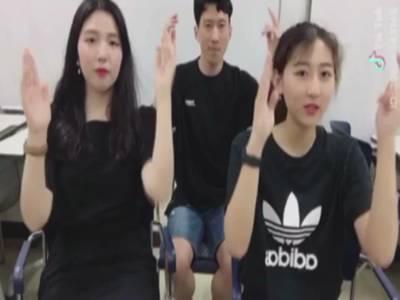 2018-1학기 정주대학 중국어 기초&초중급반 홍보동영상 대표 이미지