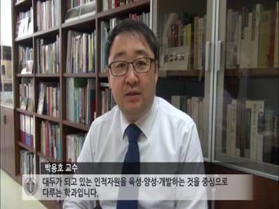 2016 인천대학교 창의인재개발학과 홍보 영상 대표 이미지